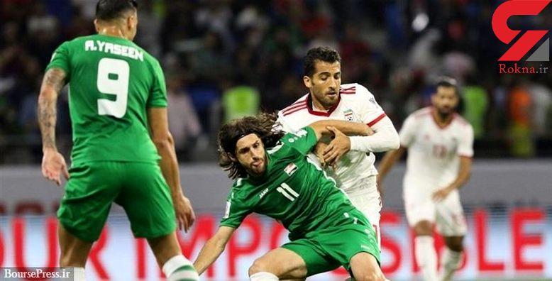 قیمت بلیت بازی عراق و ایران مشخص شد