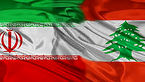 کمک های هوایی ایران در پی انفجار بیروت