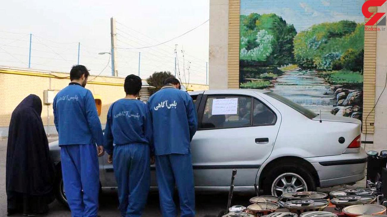 اعتراف عجیب مادر و 2 پسر جوانش علیه یکدیگر در دادگاه تهران + عکس