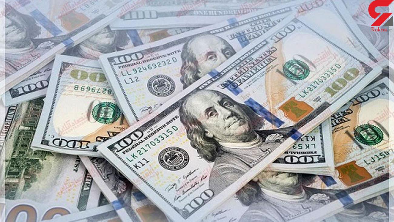 قیمت دلار امروز پنجشنبه 27 آذر