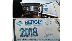 خاک خوردن خودروهای اهدایی ترکیه در جلفا + عکس