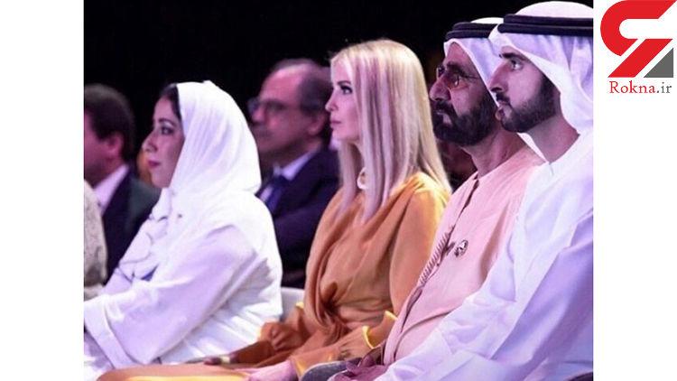 تاثیر ایوانکا ترامپ در ماجرای رسوایی طلاق حاکم دبی + عکس