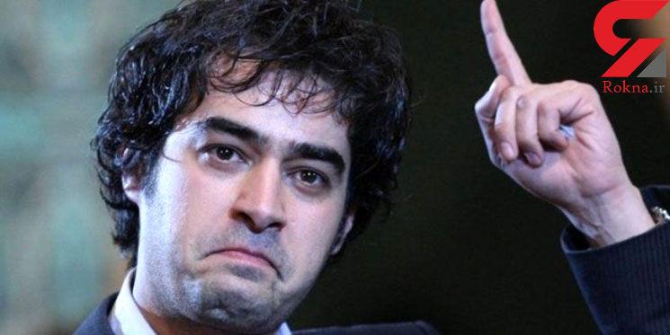 واکنش اینستاگرامی شهاب حسینی به انتشار غیراخلاقی یک عکس