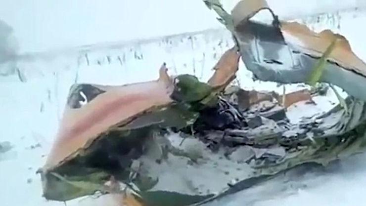 علت سقوط هواپیمای مسافربری روسیه مشخص شد