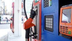 ژاپن اولین بازنده  در اثر تحریم ایران / بنزین گران شد