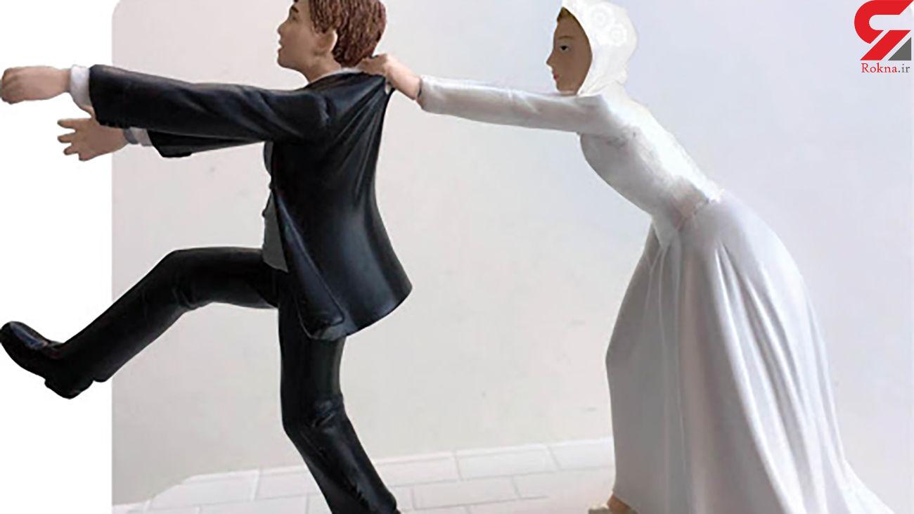فرار تازه داماد آبادانی در شب عروسی اش / ماجرا چه بود؟