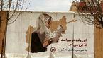 تبلیغات جالب نه به عروسی اجباری در افغانستان/ به عروسی اطفال نه بگویید  + عکس