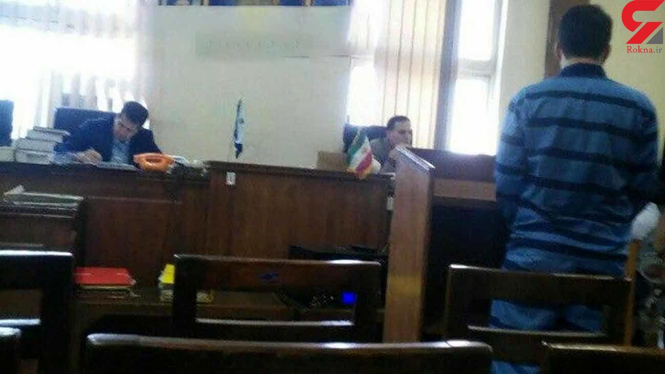 زن کرجی از دادگاه خواست تا شوهرش را کور کنند + عکس