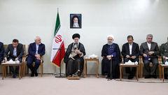 امام خامنهای: