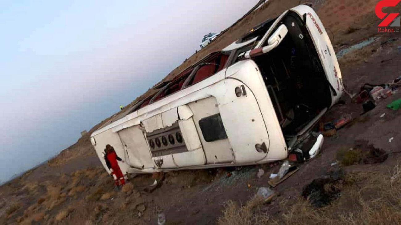 واژگونی اتوبوس در جاده سبزوار ۱۷ مصدوم داشت / صبح امروز رخ داد