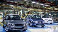 جزئیات ثبت نام محصولات ایران خودرو / تعداد واگذاری و ثبت نامی ها تا امروز