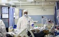 آمار بیماران کرونایی در سیستان و بلوچستان اعلام شد
