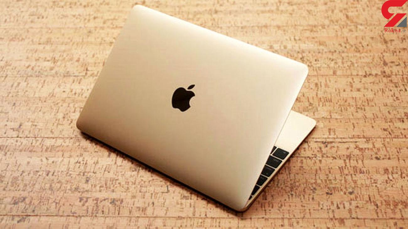 قیمت لپ تاپ های گران قیمت در بازار +جدول