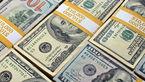قیمت دلار و قیمت یورو امروز سه شنبه 18 آذر 99 + جدول