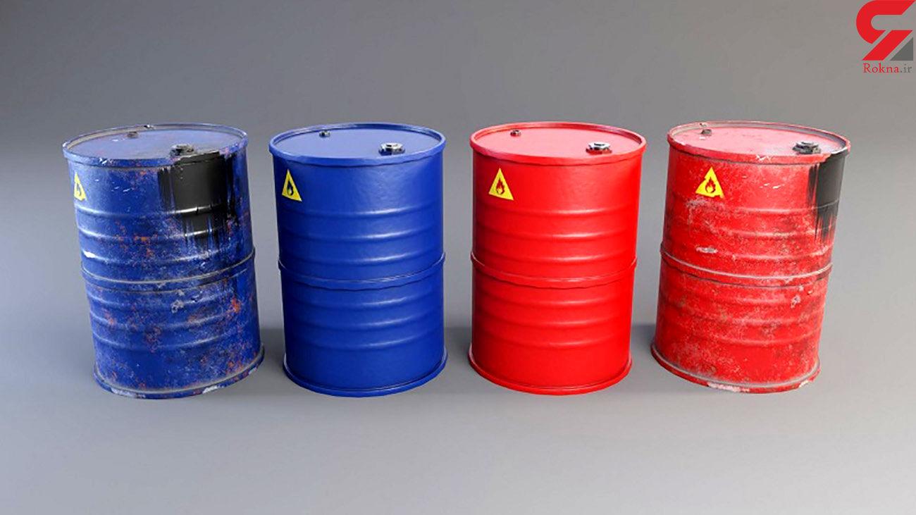 قیمت جهانی نفت امروز 31 فروردین ماه