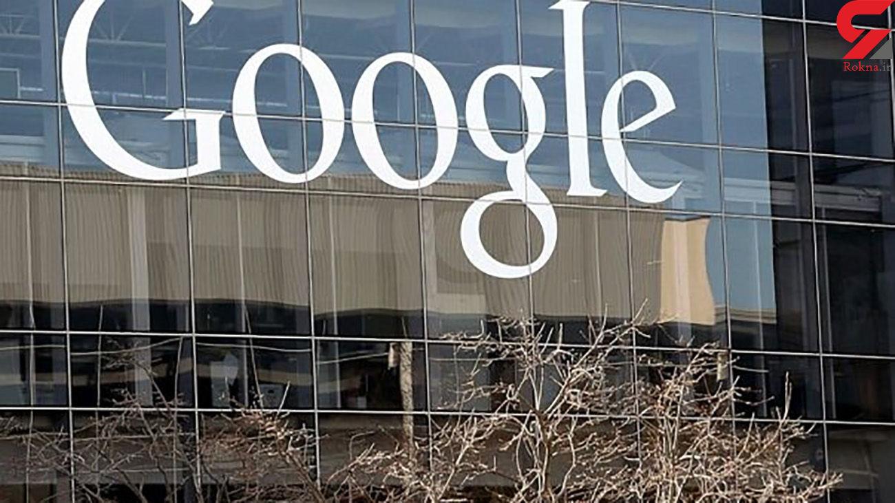 گوگل جمع آوری اطلاعات از کاربران را محدود می کند