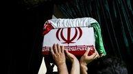 انتظار این مادر تهرانی پس از 35 سال به پایان رسید + تصاویر