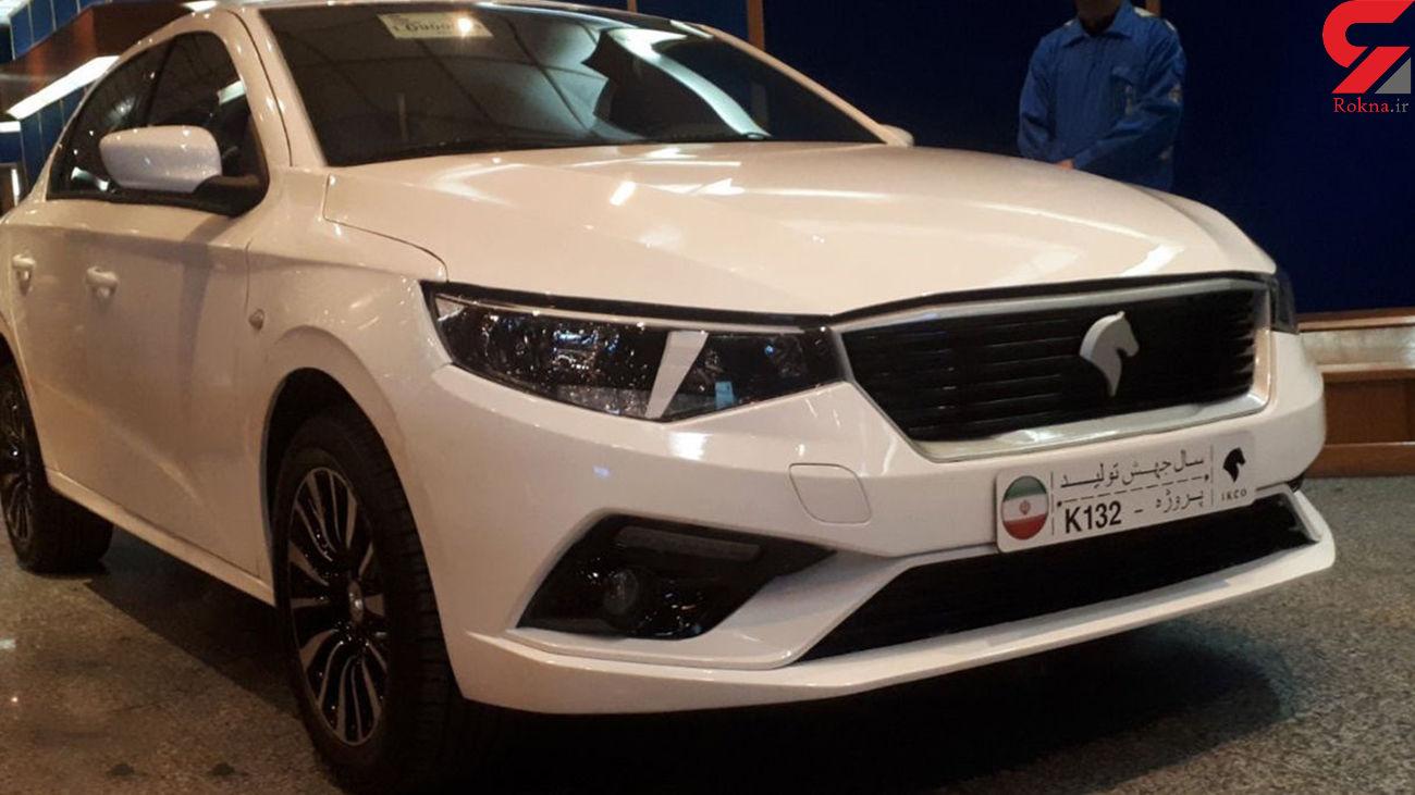 زمان پیش فروش خودروی K132 به زودی اعلام می شود / محصول دیگری در راه است