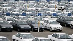 شناسایی خودروهای وارداتی غیرقانونی