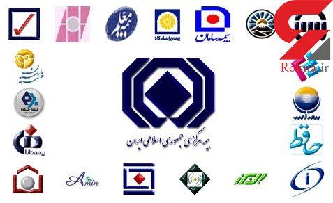 خسارت بیمهای اعتراضات آبان اعلام شد +جزئیات