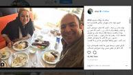 سلفی متفاوت آقای بازیگر با مادرزن جوان و خندانش +عکس