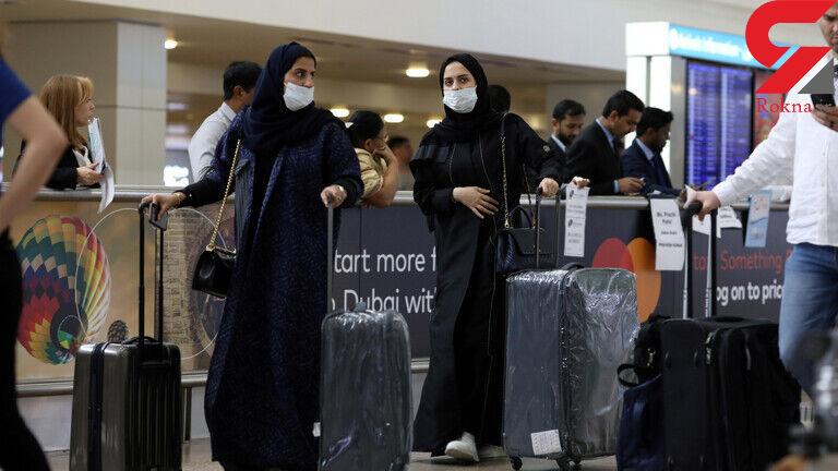 مبتلایان به ویروس کرونا در امارات افزایش یافت