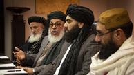طالبان خواستار تضمین امنیت شدند