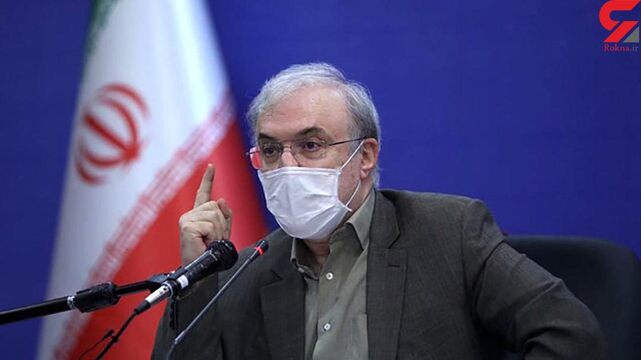 خبر خوش وزیر بهداشت در مورد واکسن ایرانی کرونا / معرکه به پا می کنیم