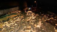 زمین لرزه 4/8 ریشتری در تسوج آذربایجان شرقی