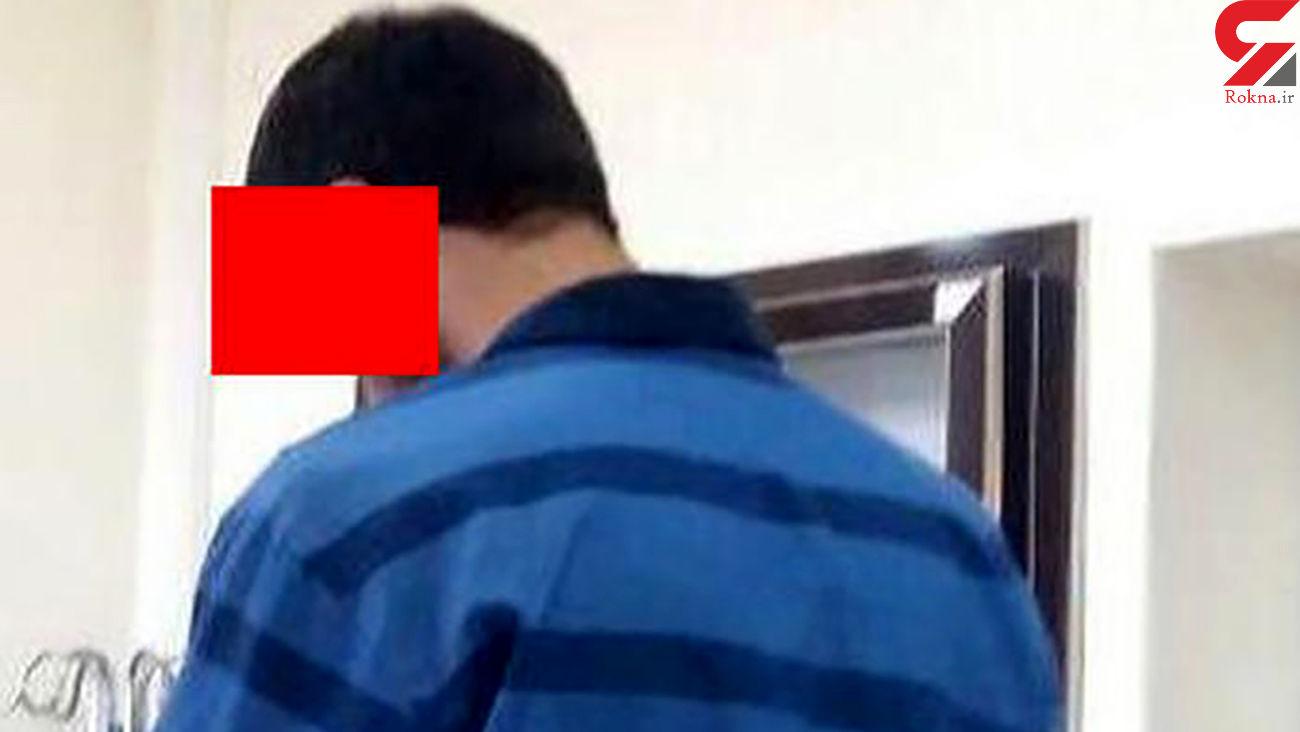 مرد بدشانس ناخواسته زن شوهردار را ربود / بدجوری کتک خورد! + عکس