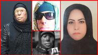 هولناکترین اسیدپاشی به مادر و دختر ! / زیور کور شد دخترش کشته شد + فیلم و عکس