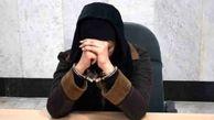 دسیسه احمقانه یک زن راز مخوف شوهرش را فاش کرد / چه می خواست چه شد!+عکس