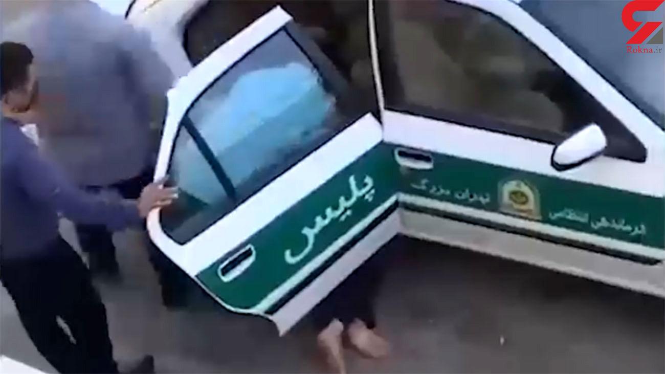 پشت پرده فیلم جنجالی درگیری پلیس با پدر و پسر تهرانی + ویدئو