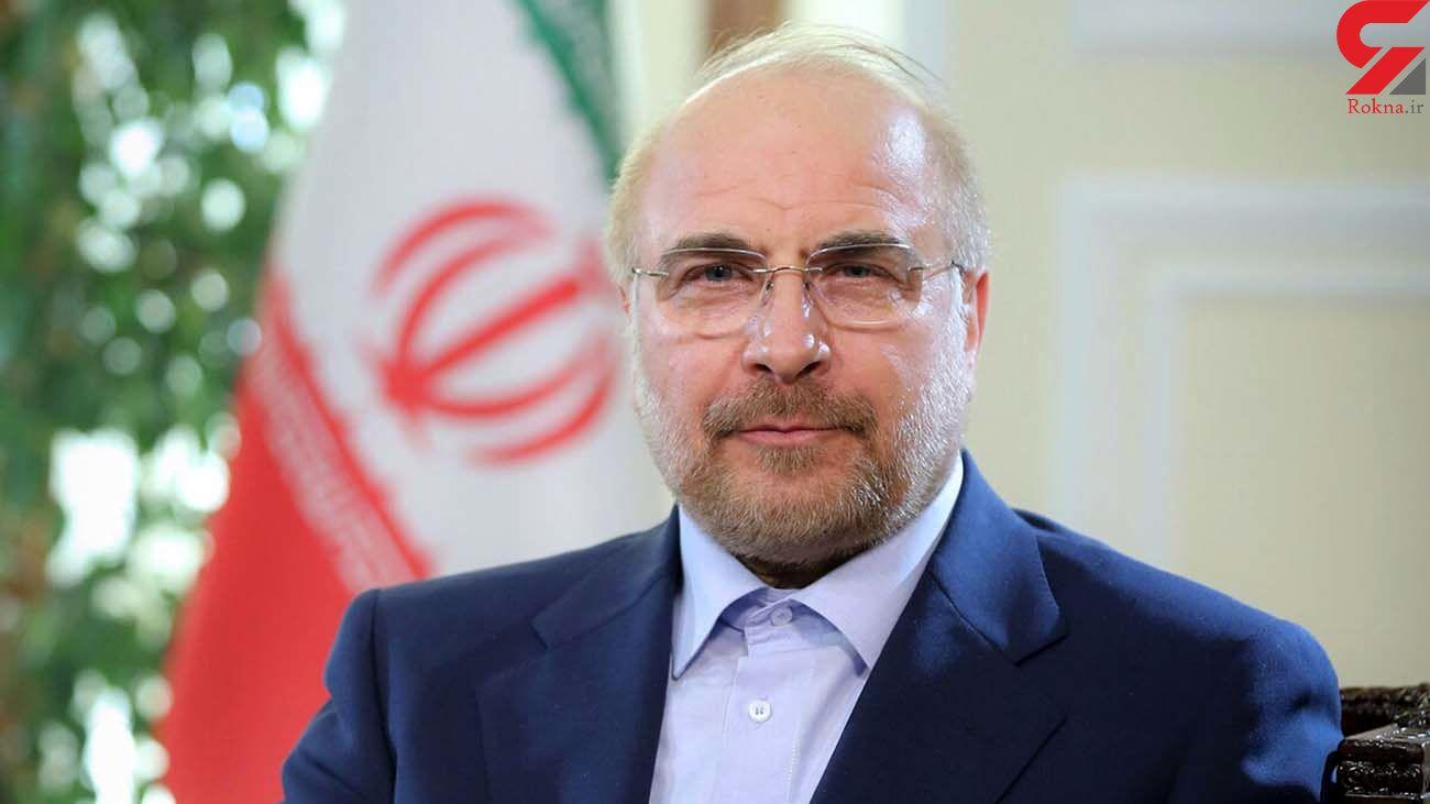 دانشمندان جوان ایرانی دیشب به اورانیوم 60 درصد دست یافتند