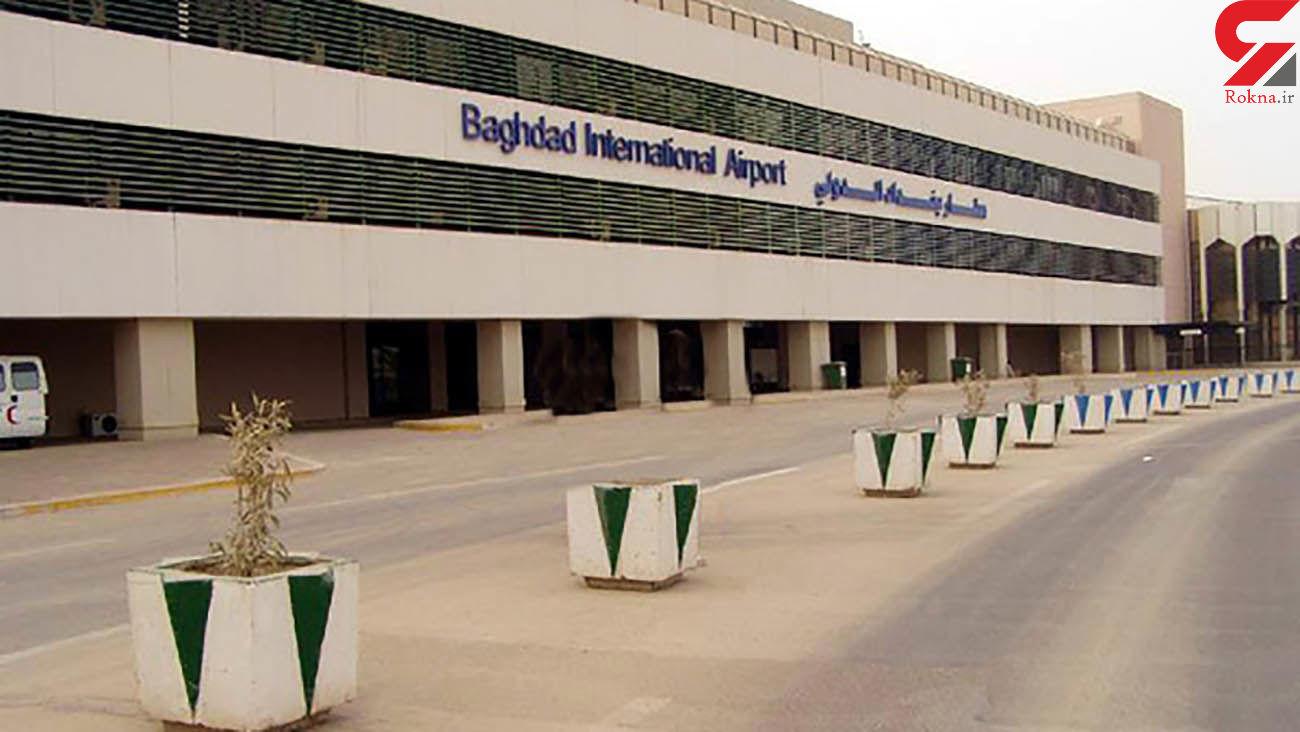 حمله موشکی به فرودگاه بین المللی بغداد