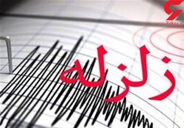 زلزله ای عجیب در هرمزگان + فیلم