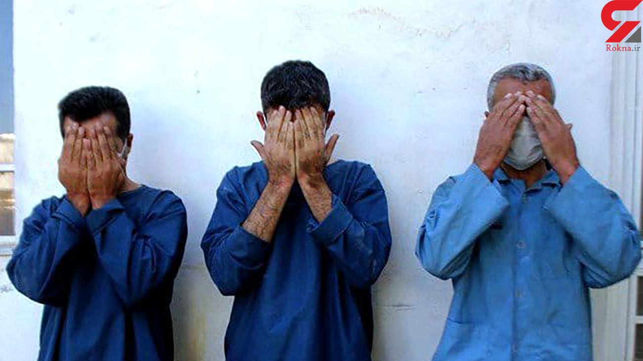 پایان وحشت در یاسوج / 3 مرد خطرناک بازداشت شدند