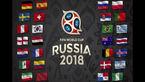 بهترین شماره 10 های جام جهانی معرفی شدند / شماره 10 ایران در جایگاه 28