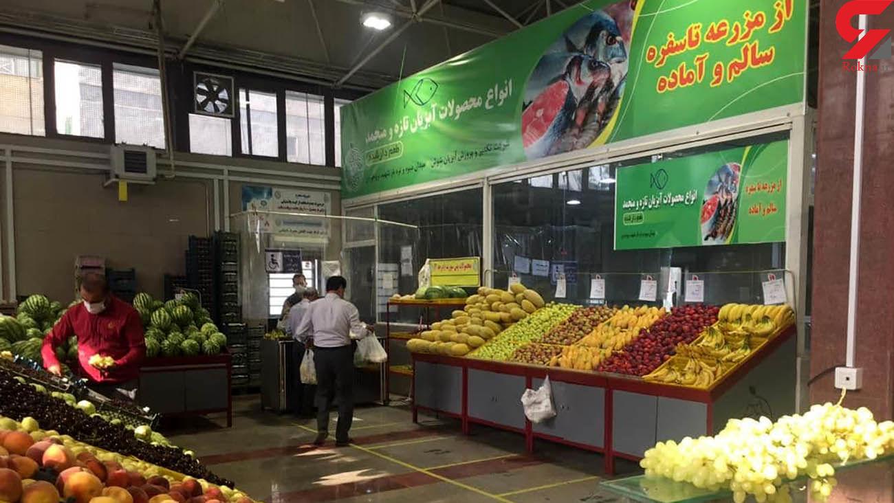 قیمت میوه و قیمت صیفی جات در میادین میوه و تره بار