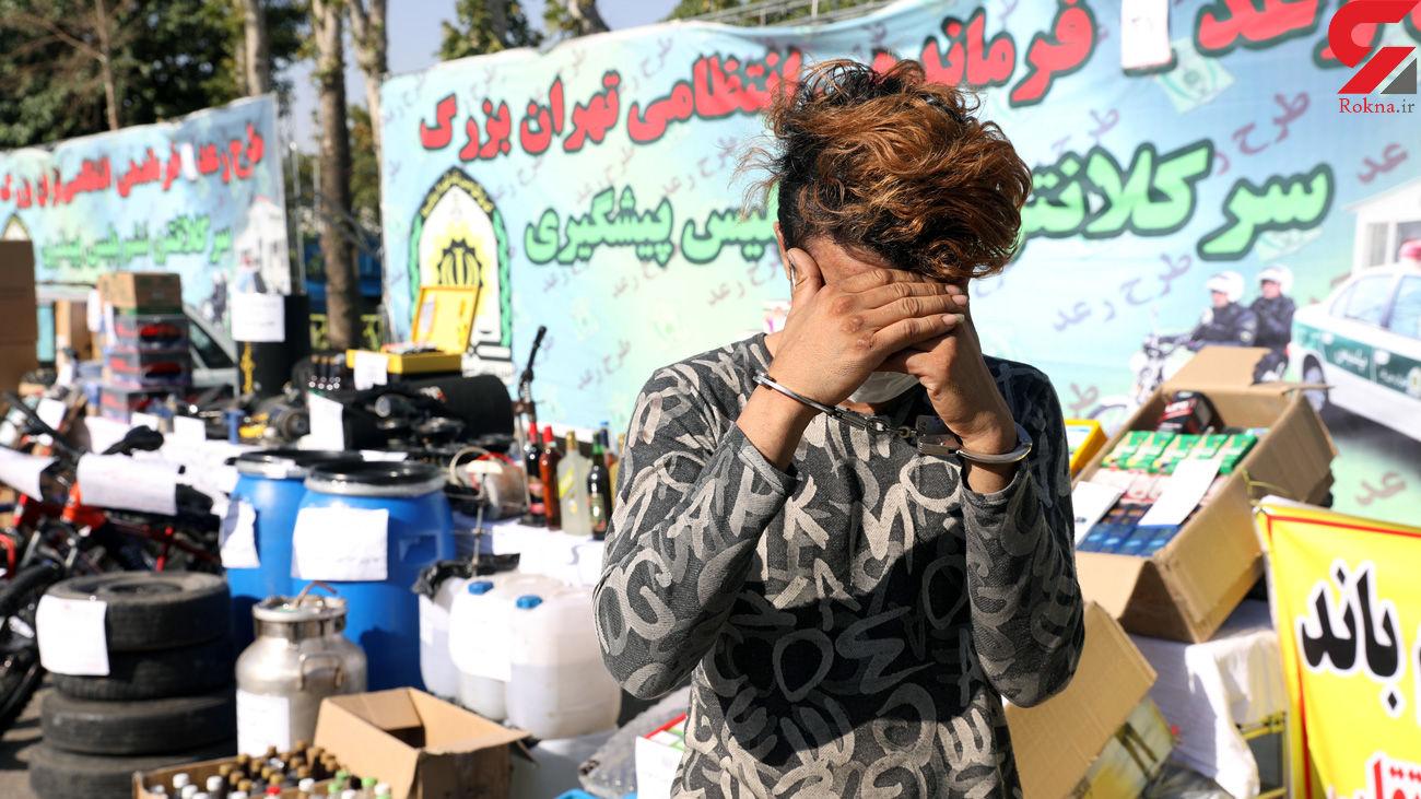 خانم دزده مو خرمایی تهران آقا از آب درآمد / او کیست؟! + عکس و فیلم