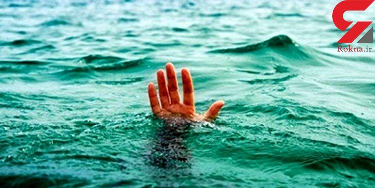 غرق شدگی جوان و نوجوان لردگانی در گودال آب
