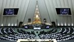 بررسی طرح اصلاح قانون مبارزه با مواد مخدر در دستور کار مجلس