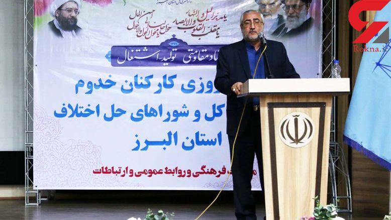 ورود بیش از نیم میلیون پرونده به محاکم قضایی استان البرز در سال 95