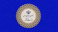 وزارت کشور انصراف سعید جلیلی را تایید کرد