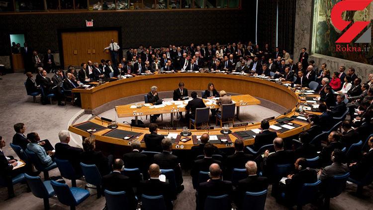 ریاست شورای امنیت به چه کسی رسید؟