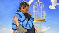 آزادی 55 زندانی جرائم غیرعمد در اصفهان