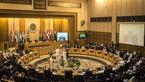 نشست 6 وزیر خارجه کشور عربی درباره فلسطین