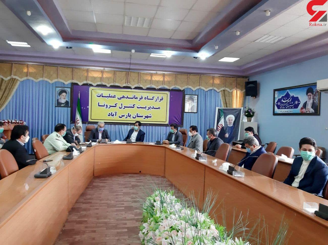 اراضی عشایر با مصوبه هیات وزیران تا پایان دولت تعیین تکلیف می شود