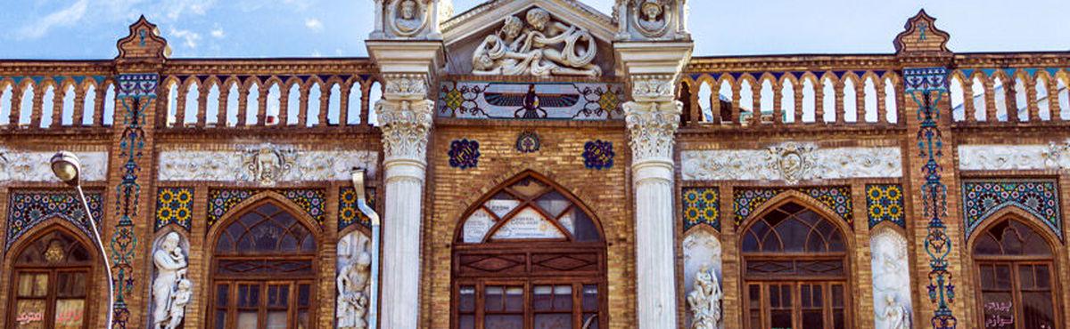 بناهای تاریخی؛ گنجینه ارزشمند تهران + تصاویر