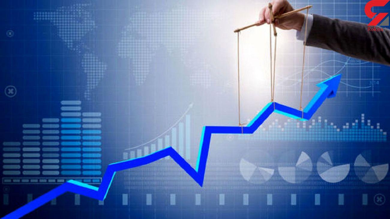 بهترین فرصت برای خرید سهام چه زمانی است ؟